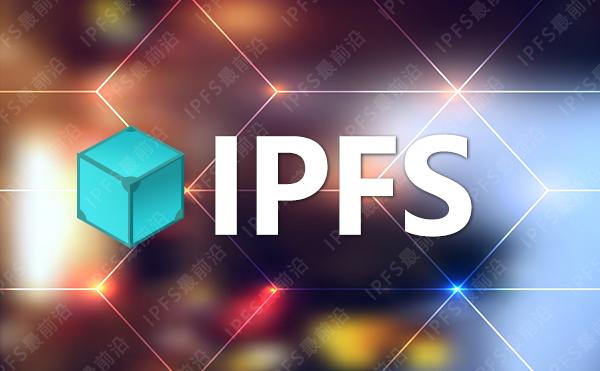 ipfs挖矿前景如何?ipfs挖矿什么时候开始最好?