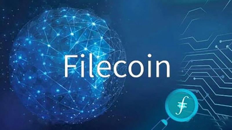 FIL最新消息:IT算力能挖到多少币?挖三年能挖到多少?收益是多少