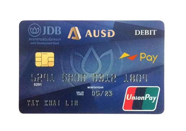汇通天下的稳定币AUSD__先行Facebook一步_告别USDT时代
