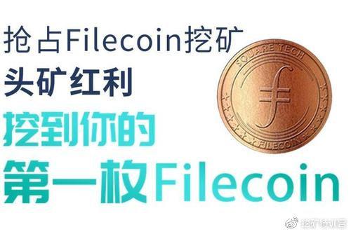 科普 | 一文读懂Filecoin Gas费