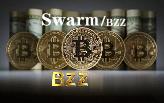 BZZ挖矿挖的是什么币?bzz挖矿好挖吗?bzz挖矿收益怎么样?