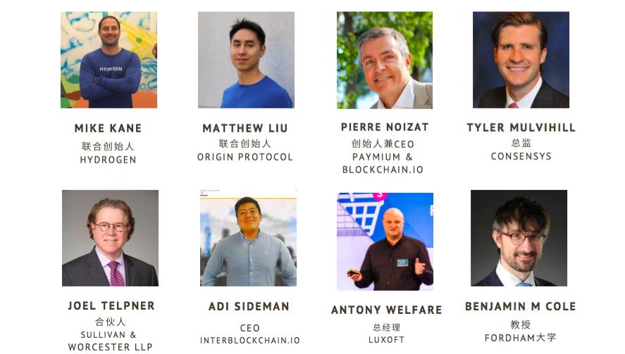 华街之巅,2019纽约技术大会9月启幕