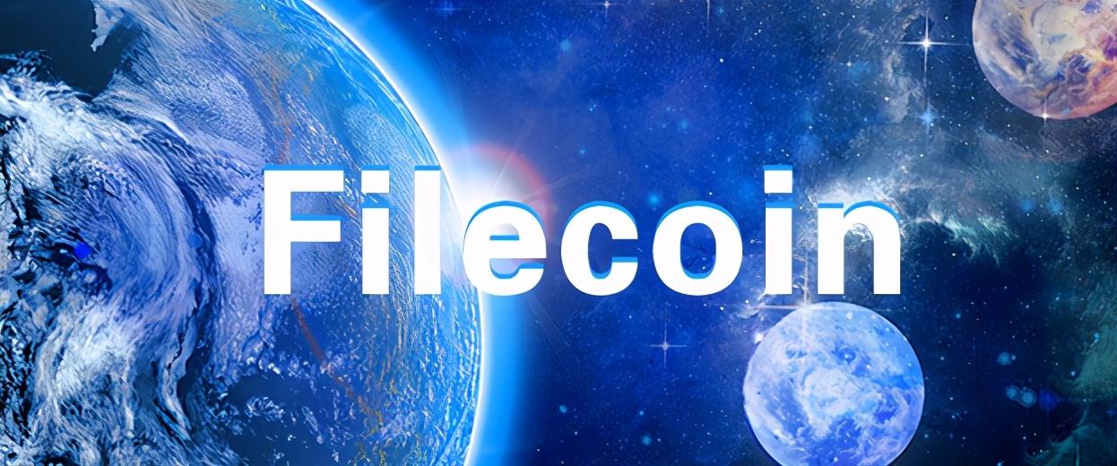 IPFS/Filecoin发展的风向标,能否再创币圈的奇迹?