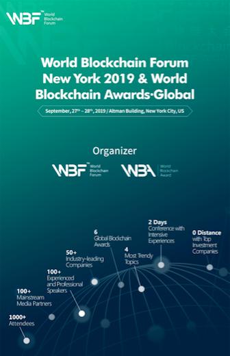 登顶华尔街,WBF2019纽约技术大会暨全球区块链颁奖盛典9月将于纽约举行