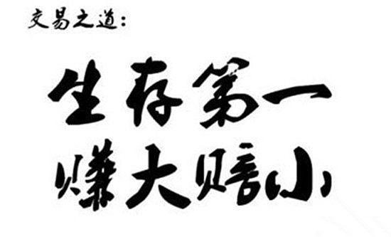 郑毅:9/17 比特币行情分析及操作建议 多空互相争抢发力究竟谁更胜一筹