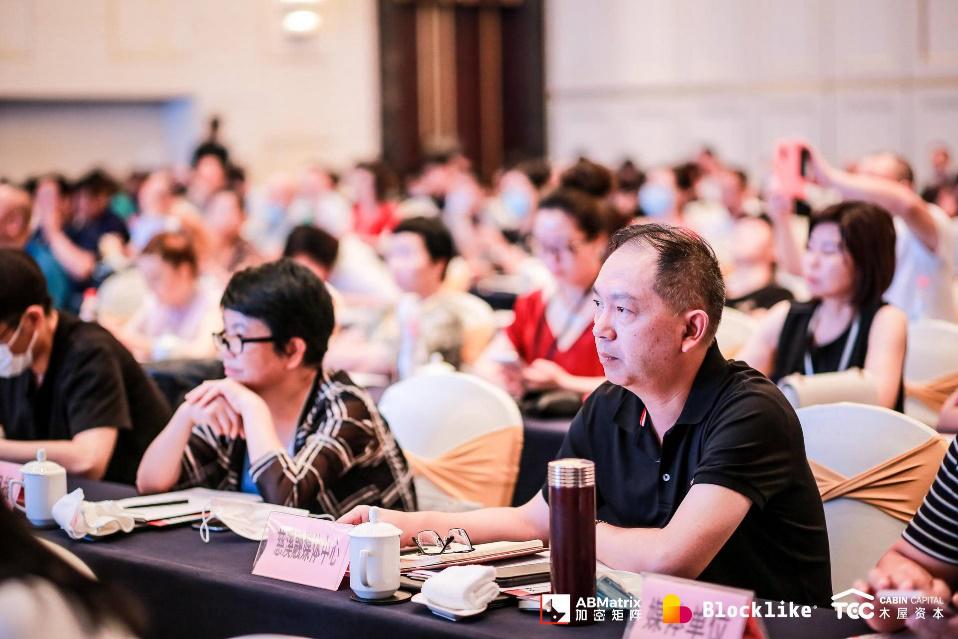 百余名企业家云集宁波分布式存储峰会,探索新基建下分布式存储机遇