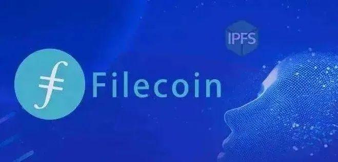 从解读Filecoin落地方向看FIL币年内破50美金